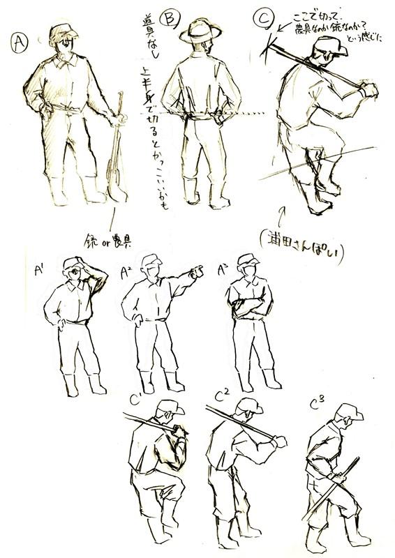 人のイメージ案