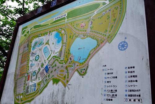 川越水城公園