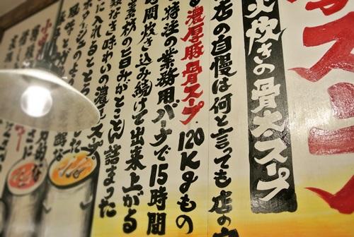 5小田原商店