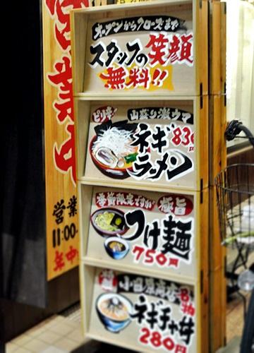 3小田原商店