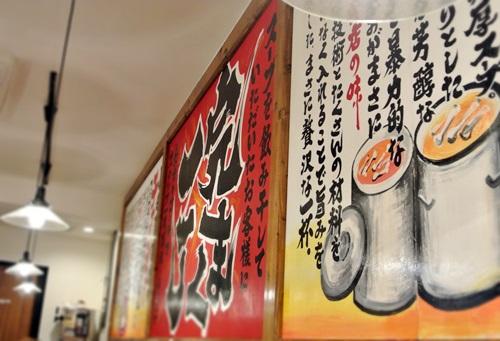 7小田原商店