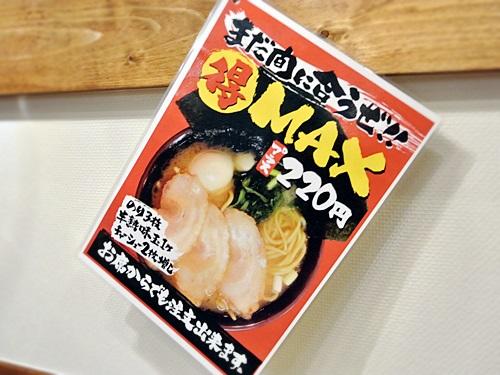 8小田原商店