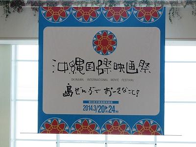 20140306_01.jpg