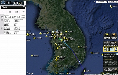 Flight R03