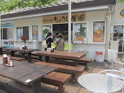 MIYAKO04_011.jpg