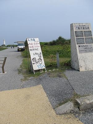 MIYAKO04_020.jpg