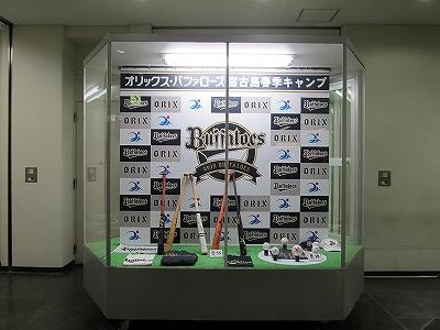 MIYAKO04_033.jpg