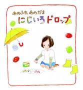 aihara_blog.jpg