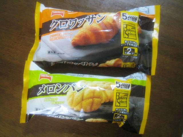 冷凍パン テーブルマーク1