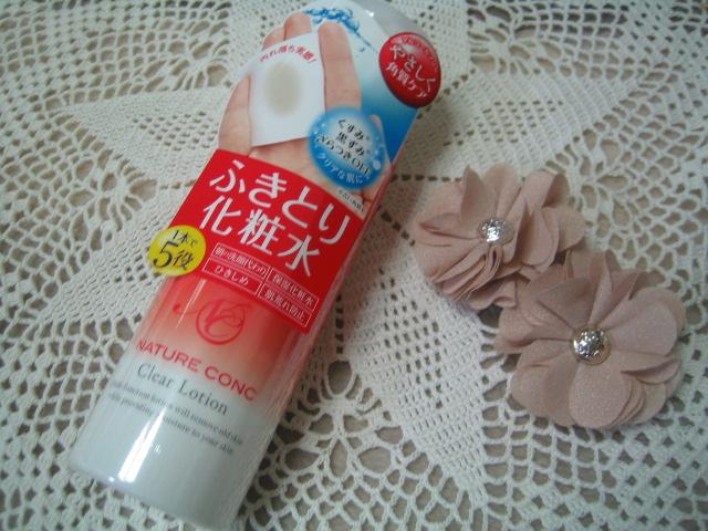 ふきとり化粧水 クリアローション