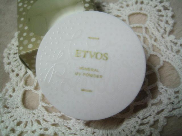 etvos 日焼け止めパウダー