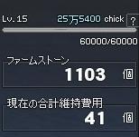 140314j.jpg