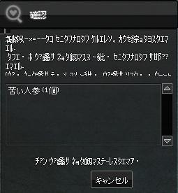 140317b.jpg
