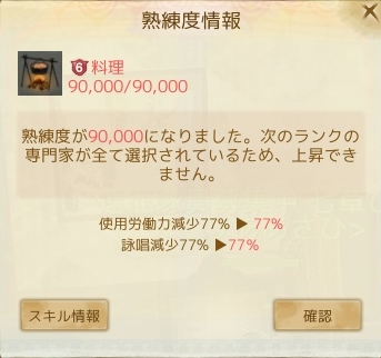 140804a.jpg