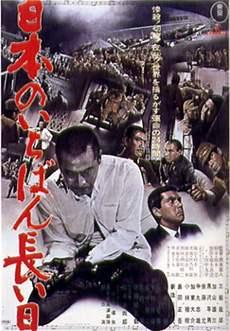 1967年の映画