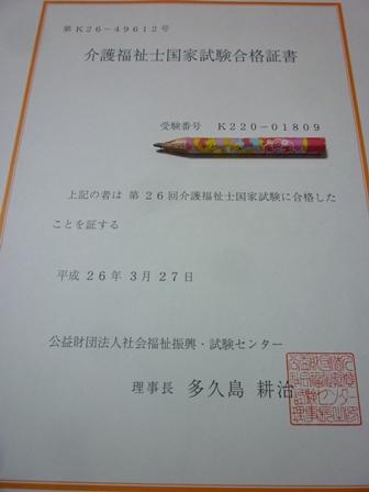 P1040660.jpg