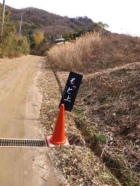140219山-坂道