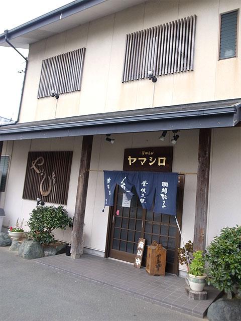 140419ヤマシロ-外観