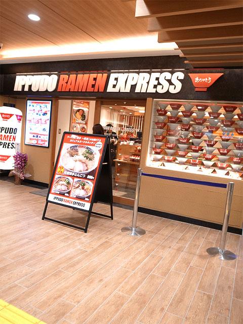 140427IPPUDO RAMEN EXPRESS-外観