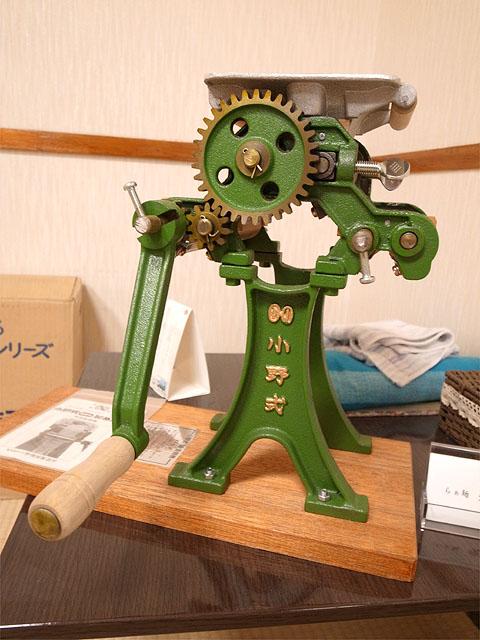 140425飛鶏-小野式両刃型
