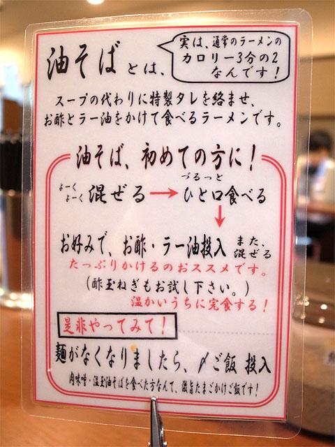 140610虎虎-解説ポップ