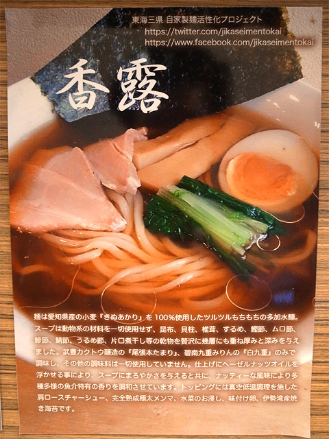 140720さくら-香露ポップ