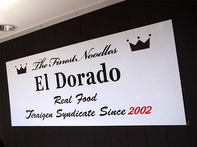 140614EL DORADO-看板
