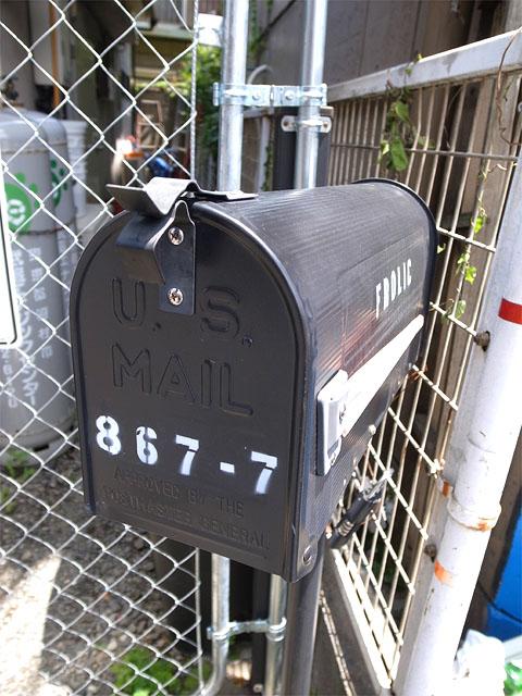 140614EL DORADO-郵便受け