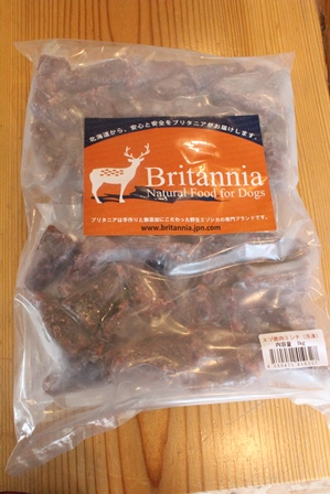 ブリタリア肉