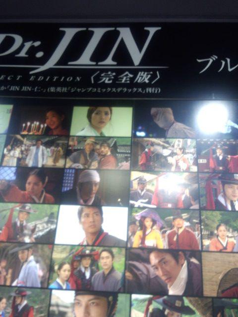 shibuya-jin4.jpg