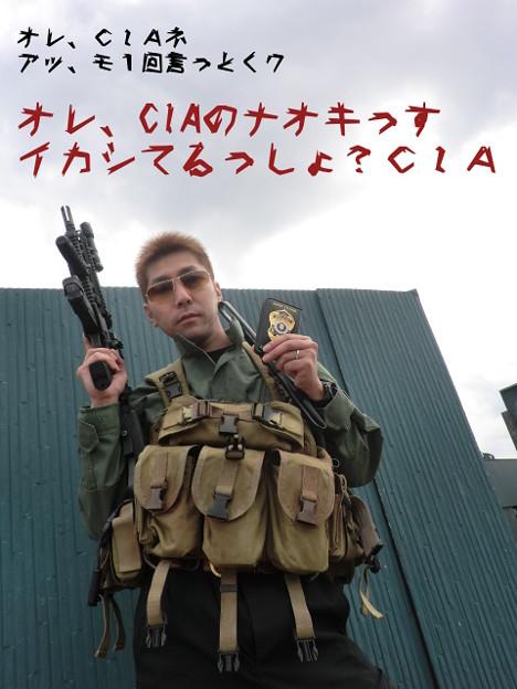 201250726_624.jpg