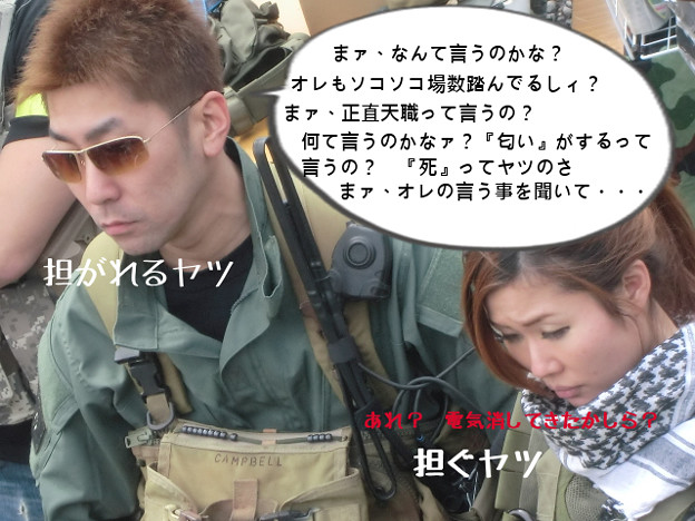201250754_624.jpg