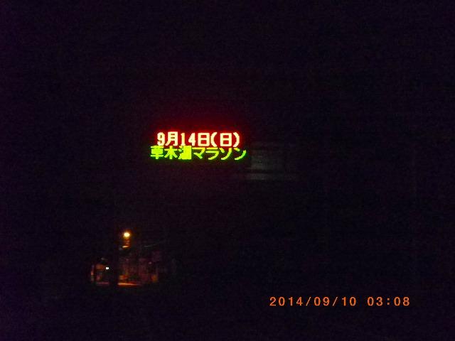 087_201409121140239bb.jpg