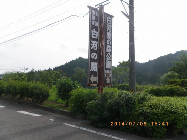 116_20140710133013f15.jpg