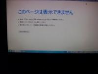DSCF0003_201402151132573d3.jpg