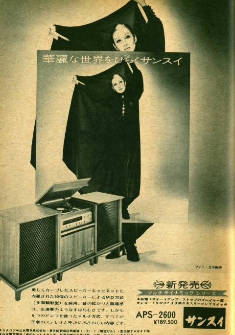 TVガイド71