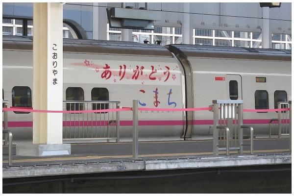05IMG_4524-2o.jpg