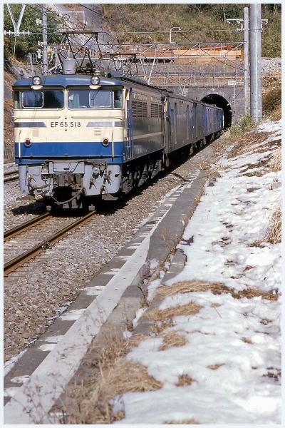 05EF65F 84_2o