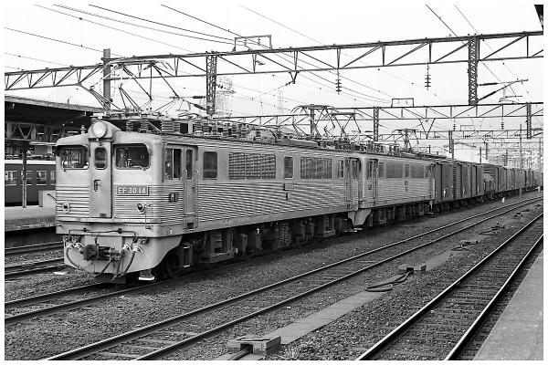 09EF30 82_3o