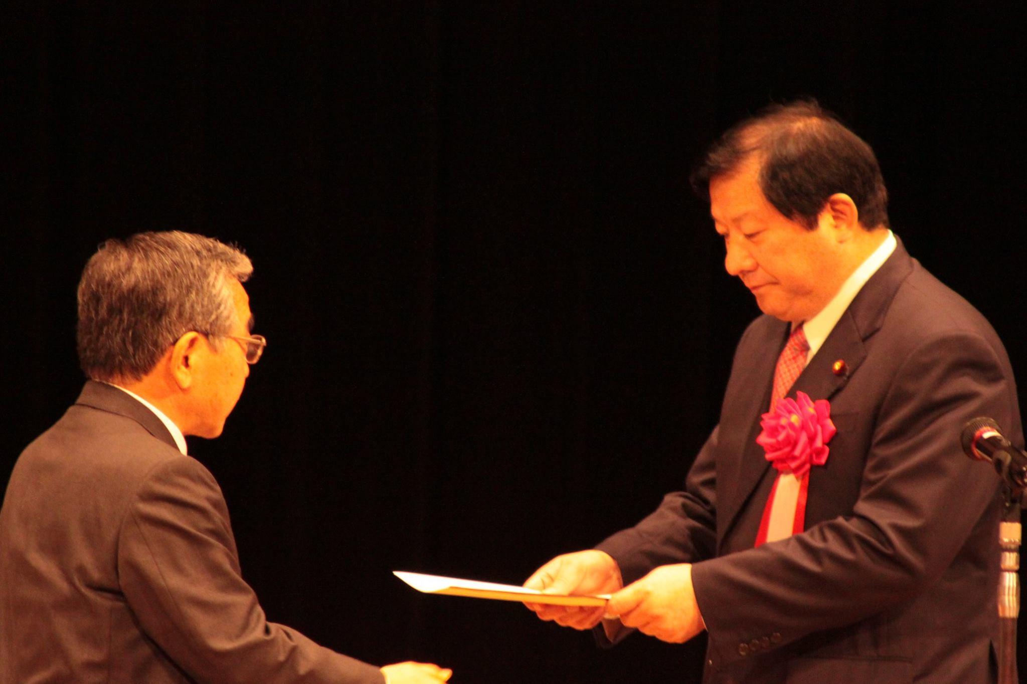 竹島式典 宣言文