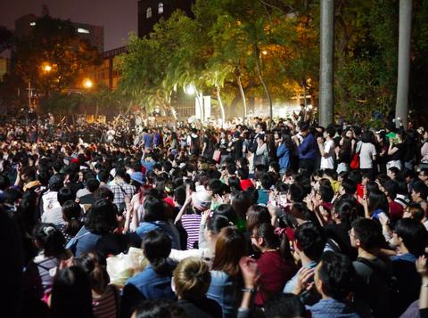 台湾国会選挙
