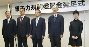 原子力規制委員会委員