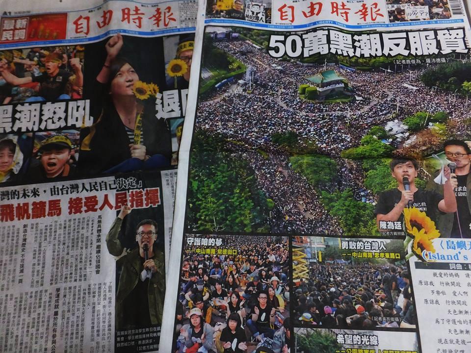 台湾50万人