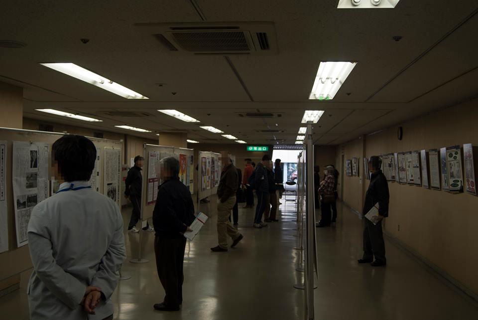 東大阪慰安婦展