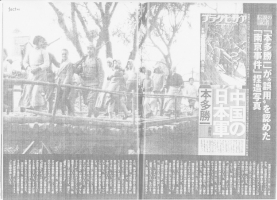 140919南京事件捏造写真