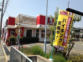 KFC 015