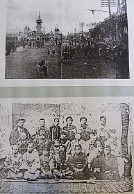 沖縄を独立させる会 1903年人類...
