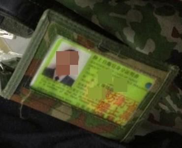 【悲報】現役自衛官がイジメをTwitterで告発→ネトウヨ「自衛隊をおとしめるな!選挙中だぞ!」と激怒  [988575705]->画像>115枚
