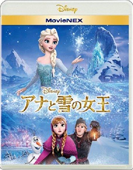 アナと雪の女王DVD
