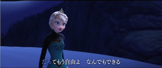 Let It Go 004